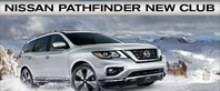 Российский клуб Nissan Pathfinder New